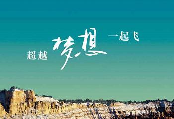 报考上海成人高考基础差该如何复习呢?