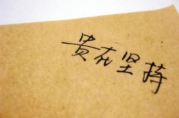 近几年上海成人高考网上报名时间!