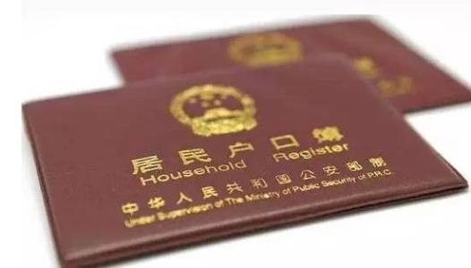 非上海市户籍考黄浦区成人高考要注意哪些问题?