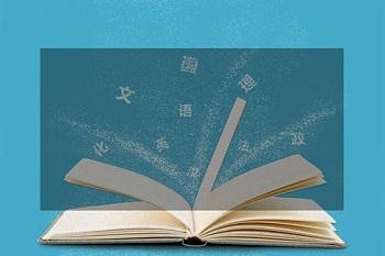 上海成人高考语文有哪些复习要点呢?