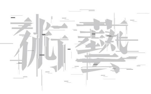 福建成人高考艺术设计专业就业前景简介