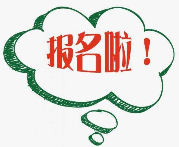 2020年上海成人高考报考竞争程度分析!