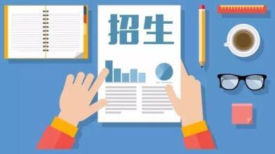 上海成人高考录取流程